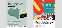 Blackbox Libyen und die (Ohn-)Macht von Kunst und  Kultur